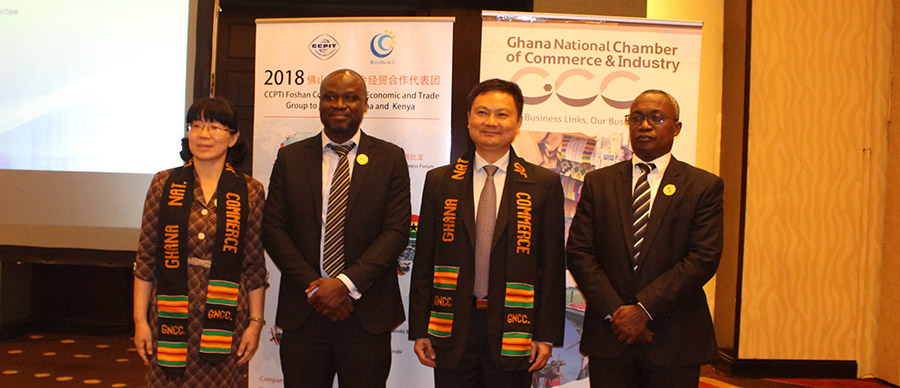 GHANA-CHINA BUSINESS FORUM HELD